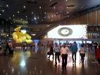 L'aéroport de Doha