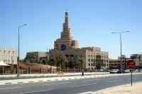 The Islamic Culture Center