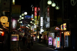 La nuit à Ginza