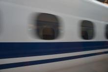 Le shinkansen