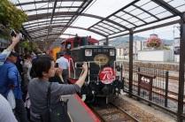 Le train romantique