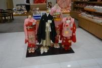Une pause (pose) Kimono