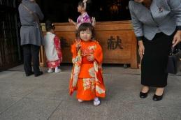 Une mignone japonaise