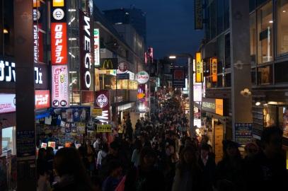 Harajuku: une rue animée