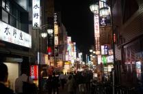 Shinjuku: De la lumièere partout