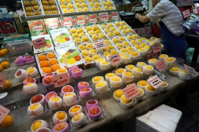 Shinjuku: Des prix exorbitants pour les fruits