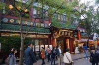 Le Chinatown de Yokohama