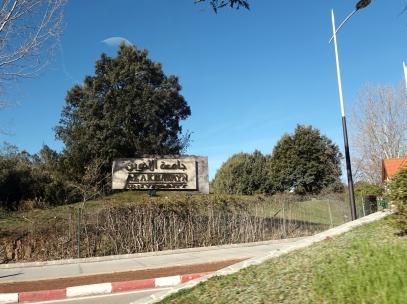 L'entrée de l'université de Ifrane, une université privée et réputée