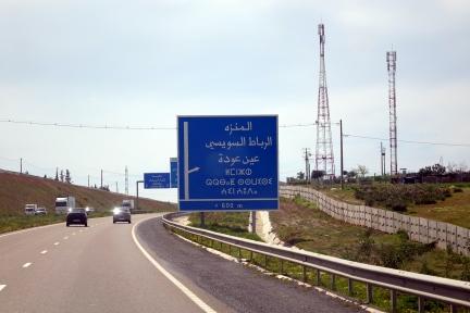Les affiches sont en arabe et en berbère, certaines sont en français